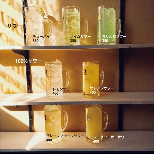 居間居酒屋ハマヤマ